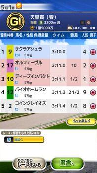 春天レコード.jpg